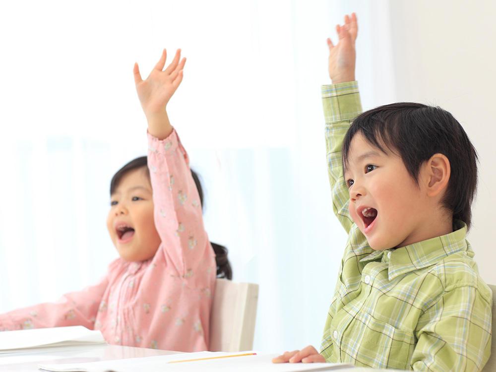 2020年度まであと半年。変わる小学校の英語教育!お子さまにとって最適 ...