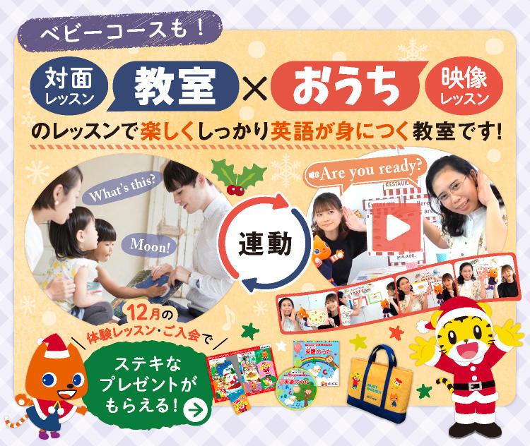 【ベビー】2020Au(クリスマス)