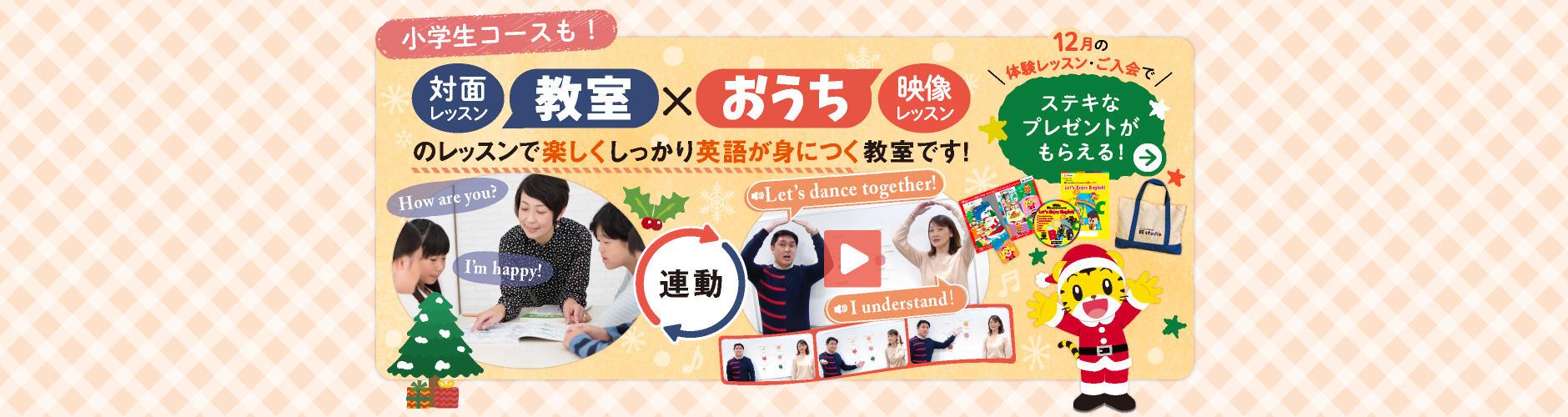 【小学生】2020AU(クリスマス)