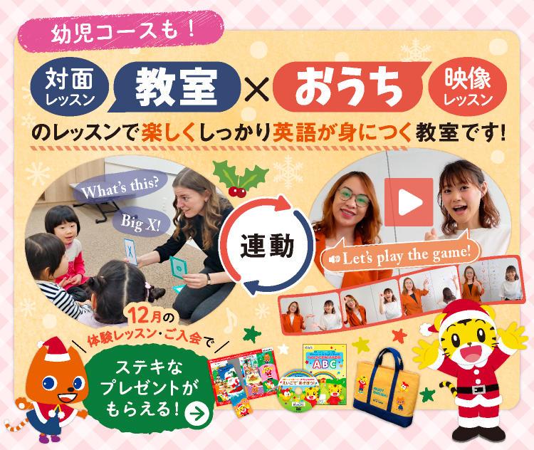 【幼児】2020AU(クリスマス)