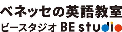 https://benesse-bestudio.com/common/images/logo-pc.png